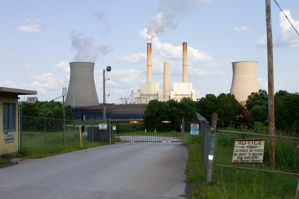 View of Gavin power plant from side entrance
